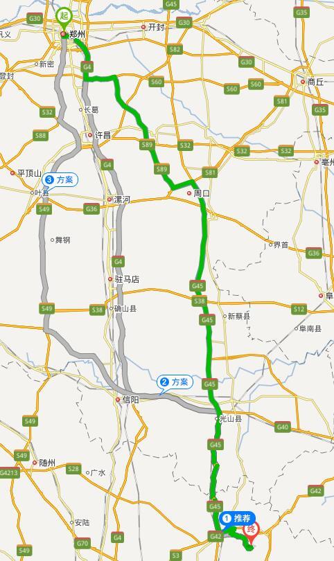 郑州——龟峰山风景区的旅游线路